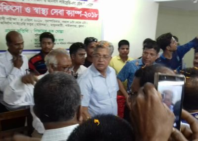 Inauguration of Free Medical Camp by Hon Minister